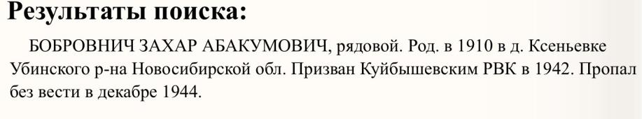 hello_html_14644767.jpg