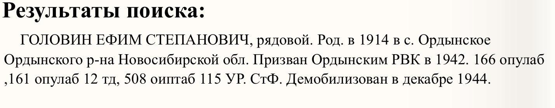 hello_html_2da8815a.jpg