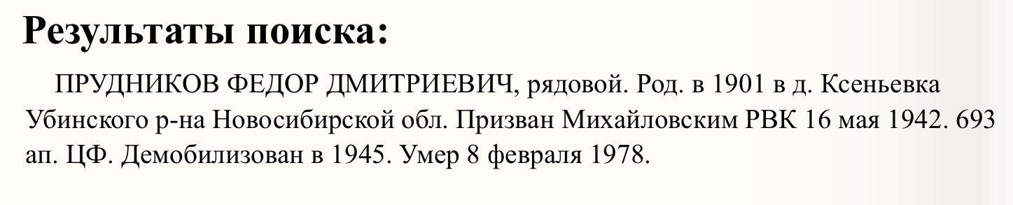 hello_html_m6b57f8a.jpg