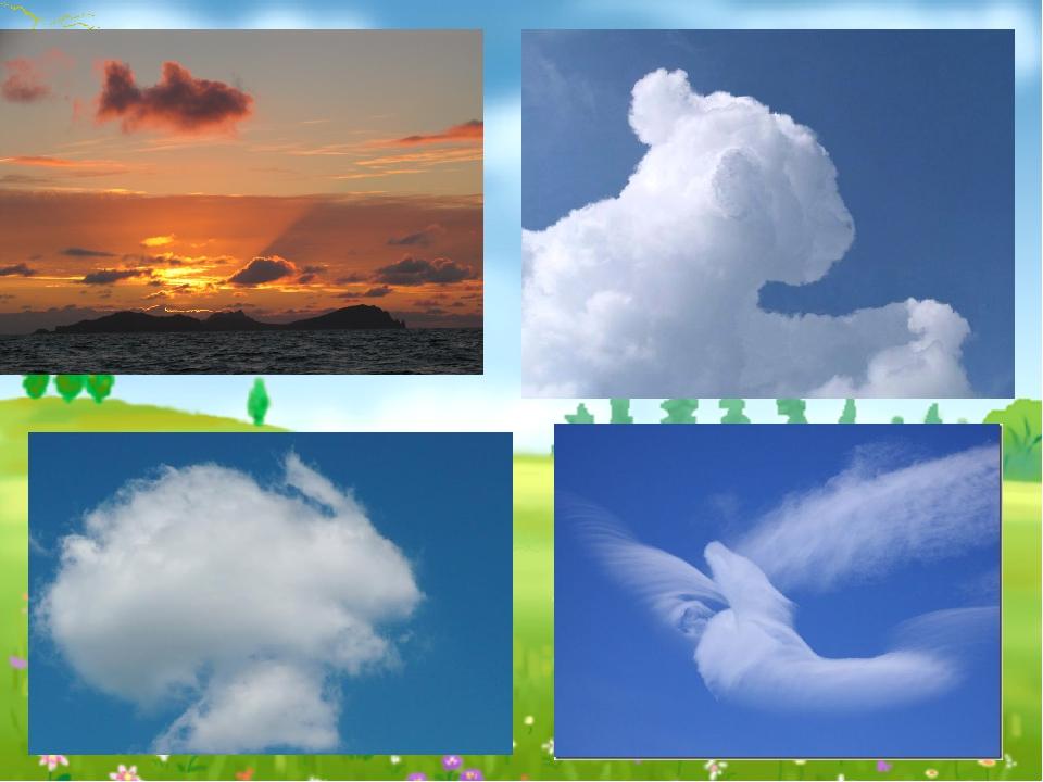 название облаков и картинки насыщенность
