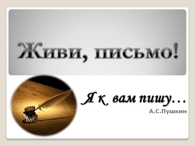 hello_html_m7e9da378.jpg
