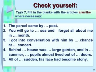 Check yourself: * Task 7. Fill in the blanks with the articles a/an/the where