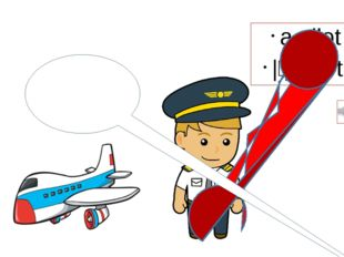 a pilot |ˈpʌɪlət| I am a pilot