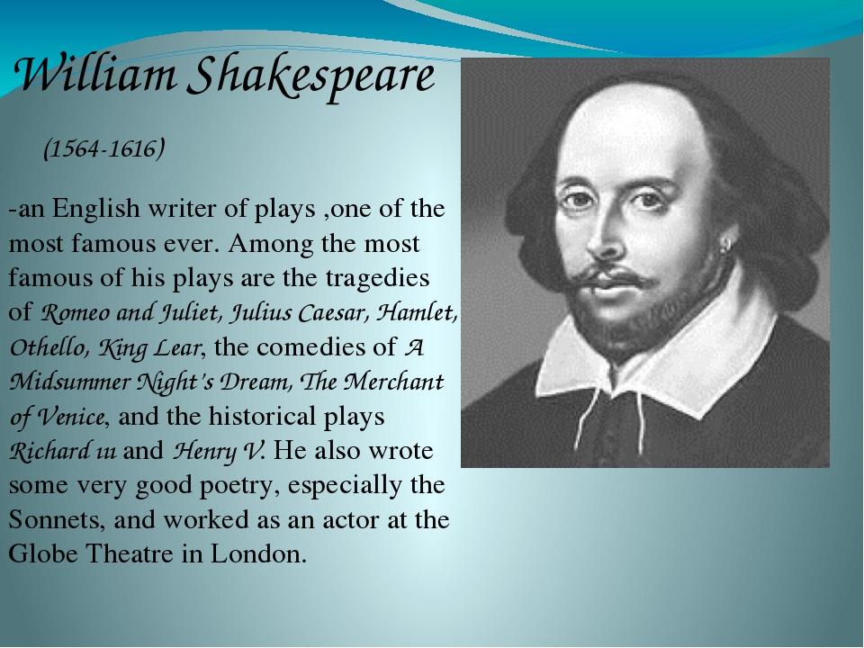 знаменитые английские поэты и их стихи качестве нижнего
