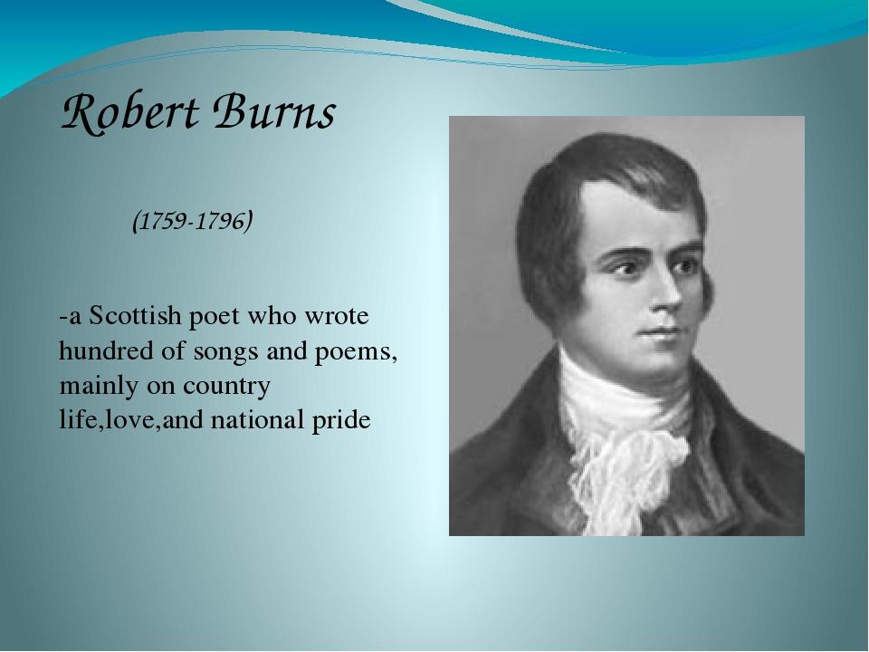 вот пары знаменитые английские поэты и их стихи того, что