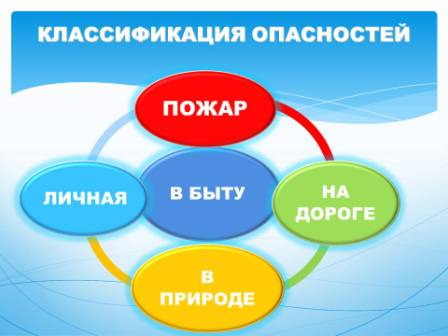 hello_html_18460fa4.jpg