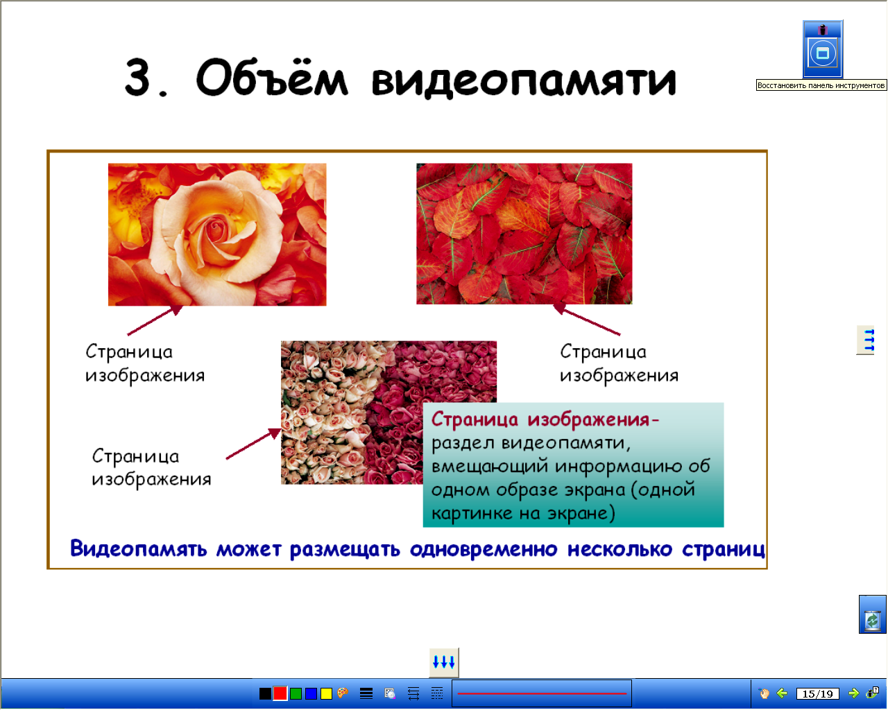 hello_html_3656053b.png