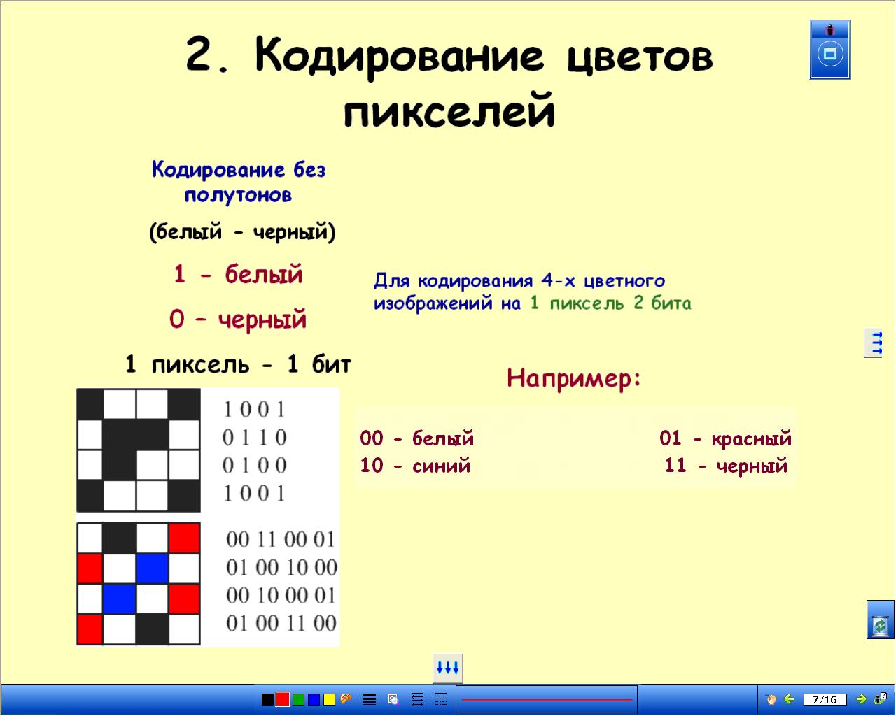 hello_html_4432b7cb.png