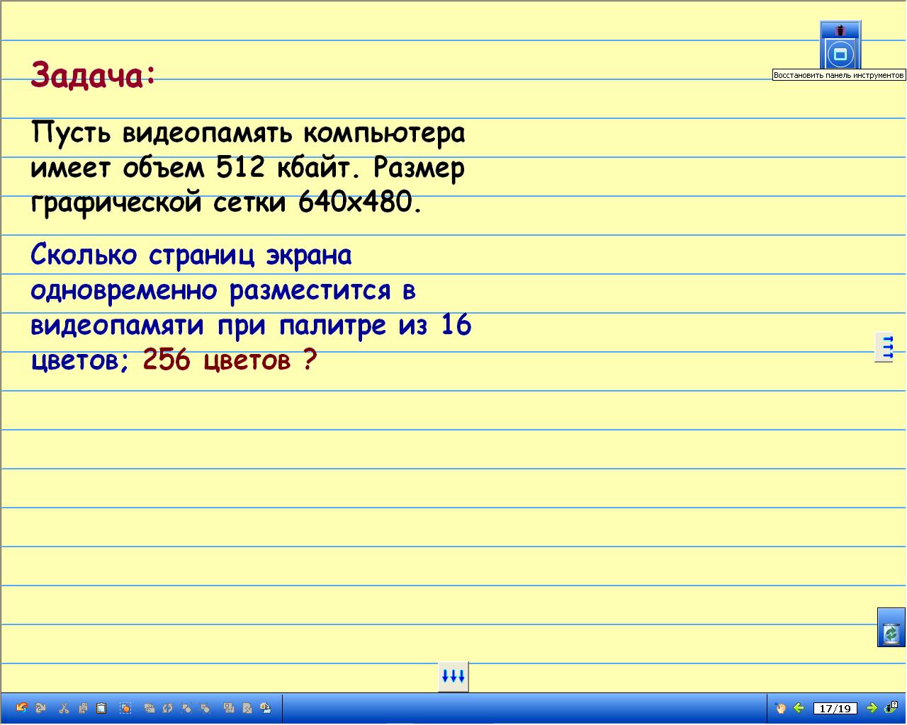 hello_html_71cf3d54.png