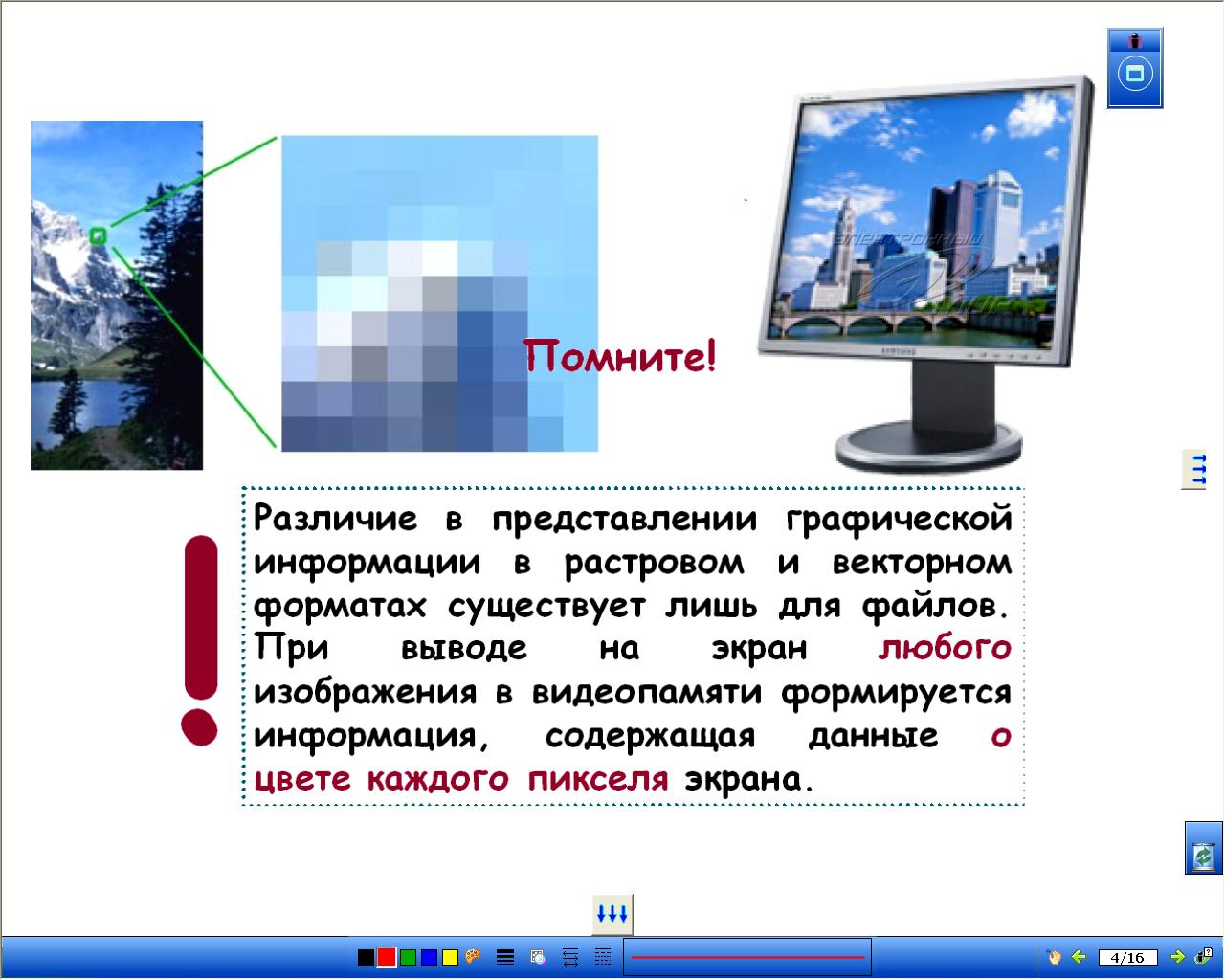 hello_html_m58e668ac.png