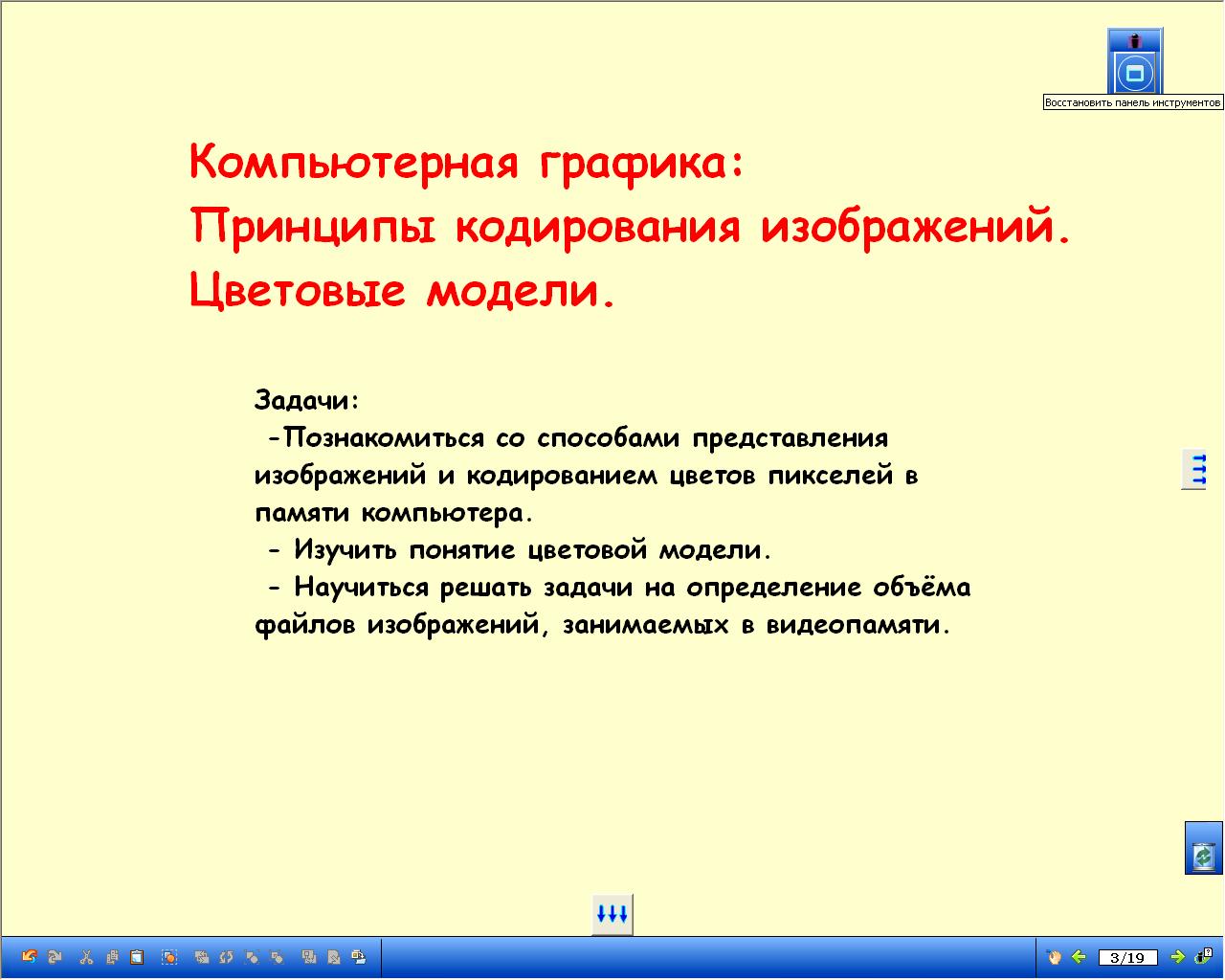 hello_html_m5f68f74b.png