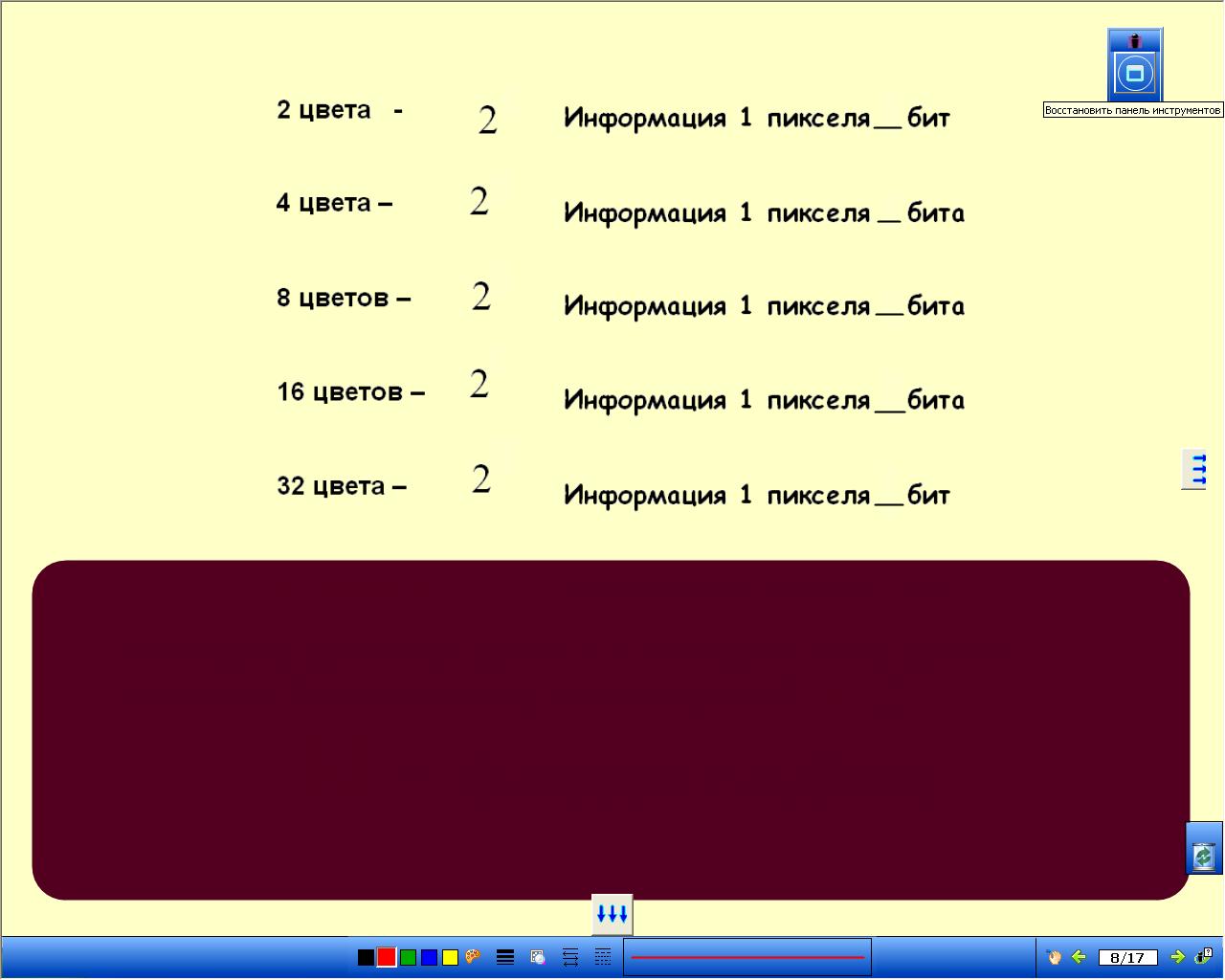 hello_html_mec7831d.png