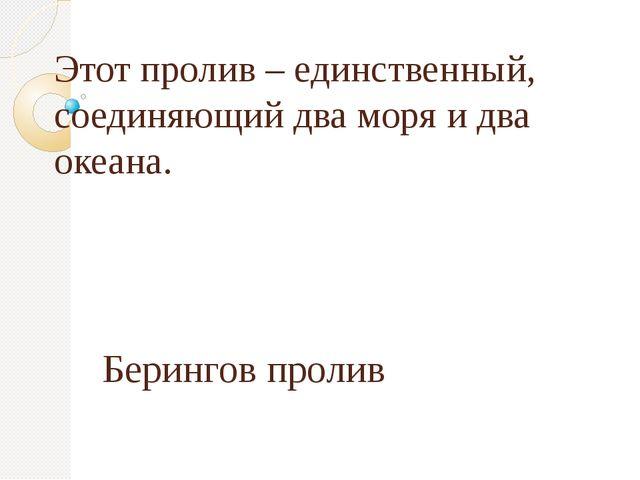Это профессия возникла в России в эпоху реформ Петра Великого. Название ее пе...