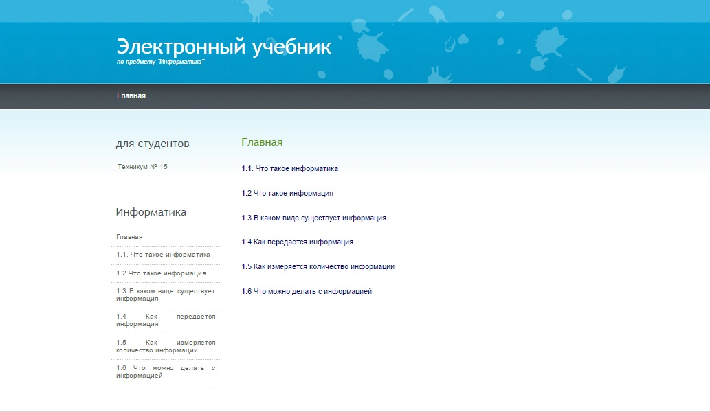 hello_html_4f5237a0.jpg