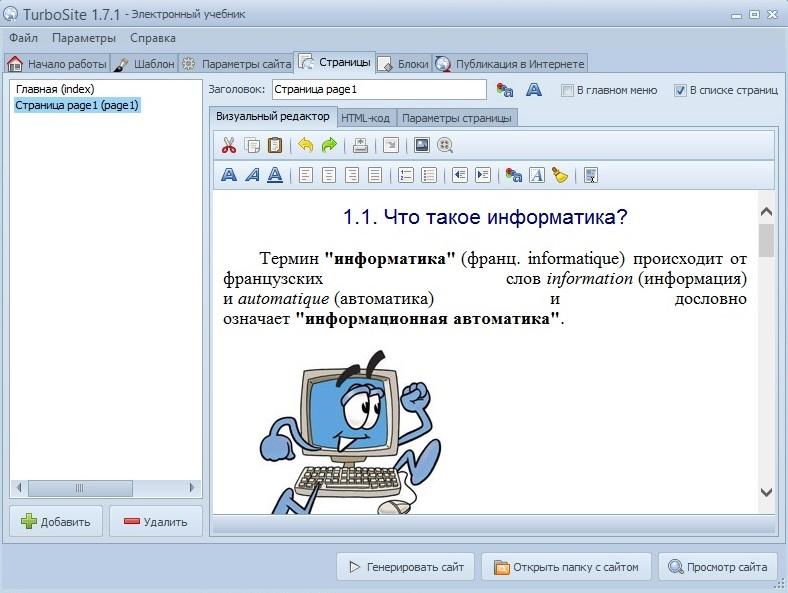hello_html_m52c943a4.jpg