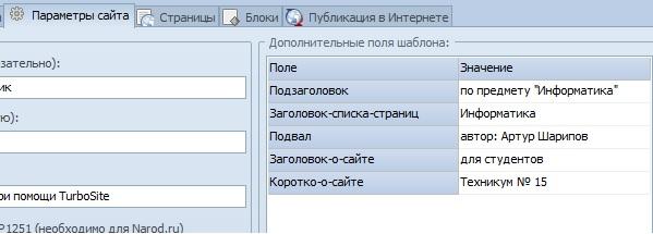 hello_html_m6174062d.jpg