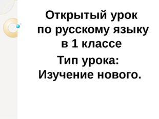 МКОУ «СОШ п. Керамкомбинат» учитель начальных классов Л.А.Ерофеева 2014-2015