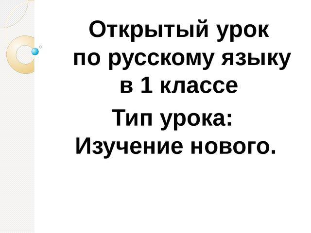 МКОУ «СОШ п. Керамкомбинат» учитель начальных классов Л.А.Ерофеева 2014-2015...