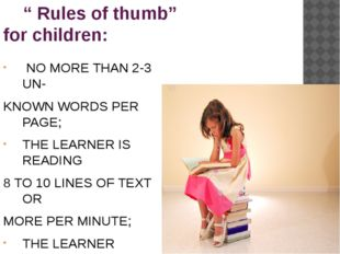 """ Rules of thumb"" for children: NO MORE THAN 2-3 UN- KNOWN WORDS PER PAGE; T"