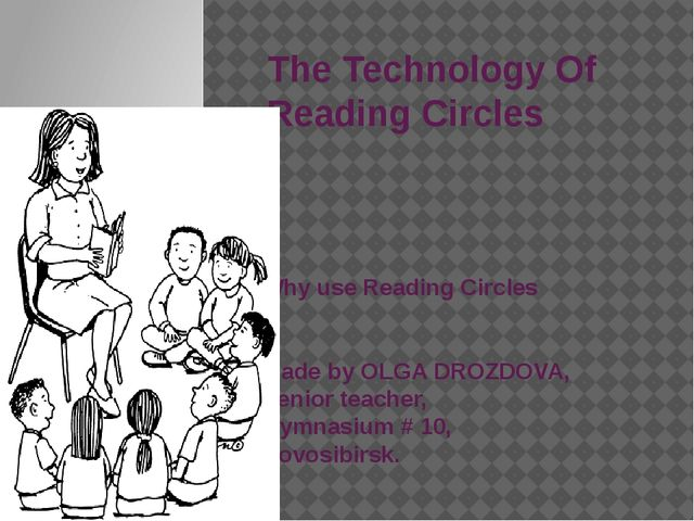 The Technology Of Reading Circles Why use Reading Сirclеs Маde by OLGA DROZDO...