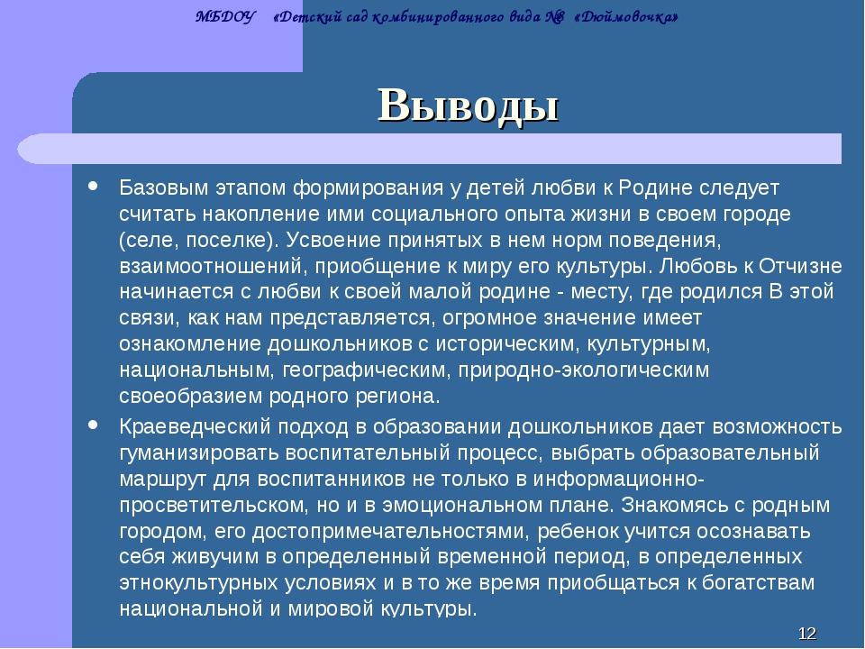 Кафедра социальной психологии / Лаборатория прикладной социальной психологии...