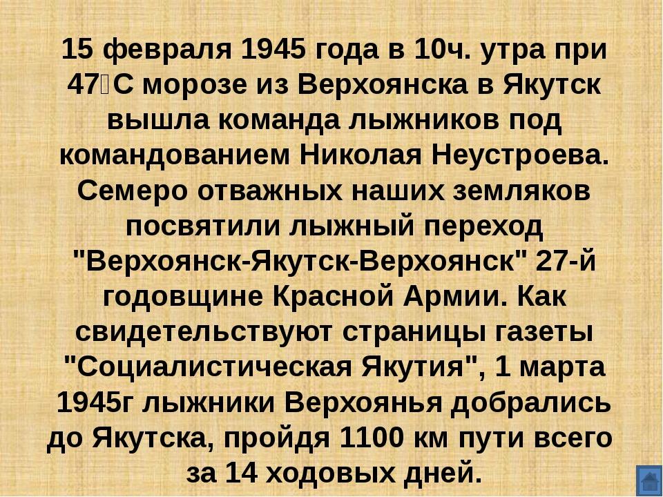 К 40-летию Великой Победы, в 1985г группа энтузиастов из 8 человек (командир...