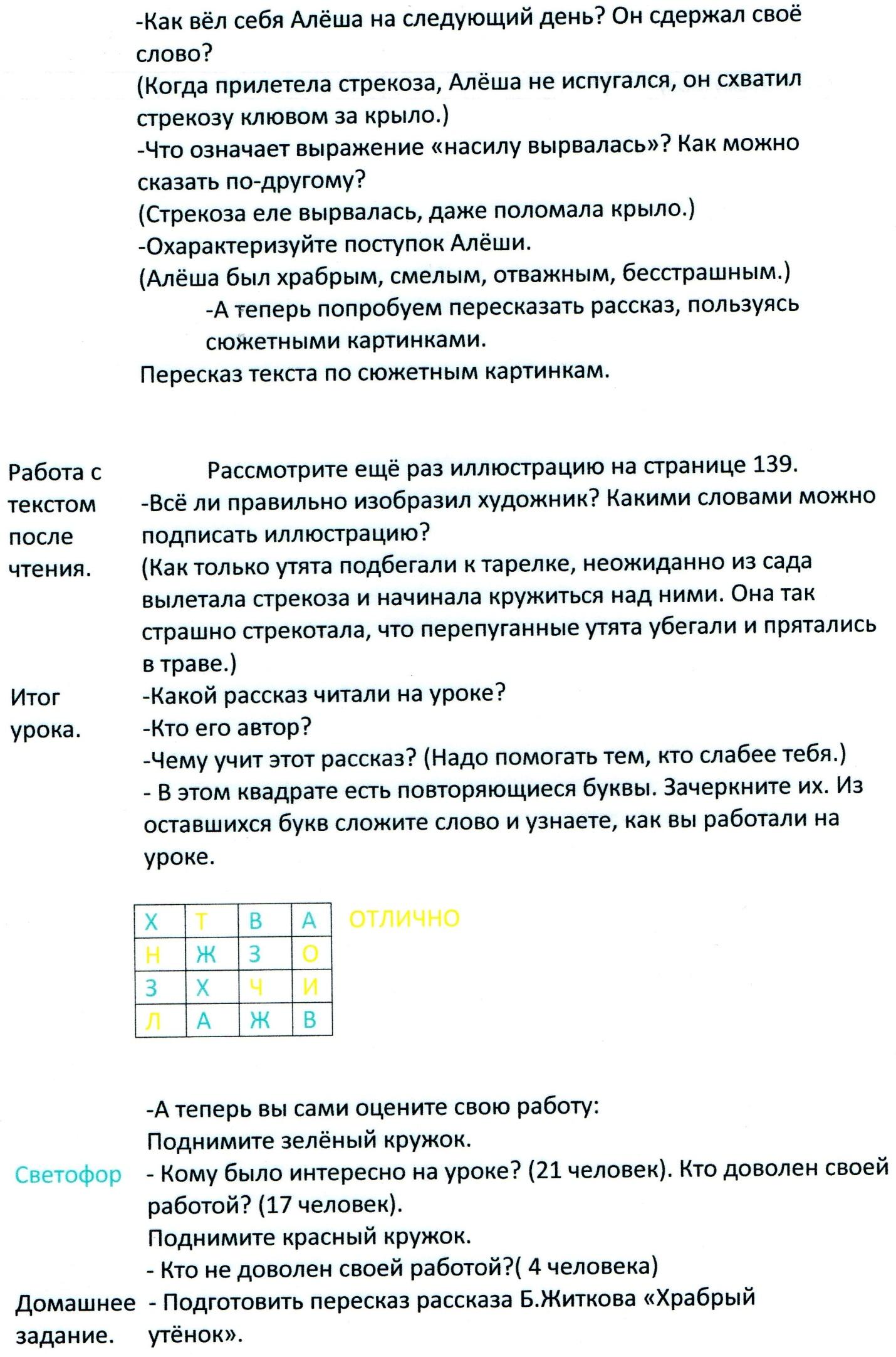 hello_html_m17b9c6b9.jpg