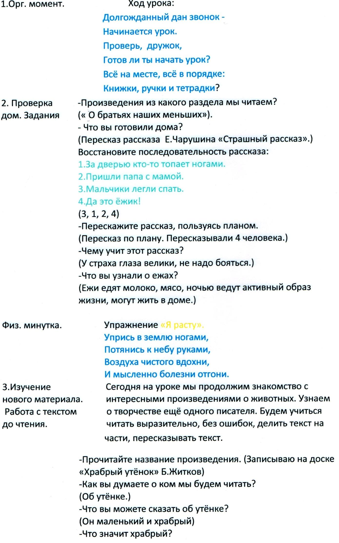 hello_html_m78ac7324.jpg