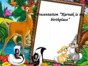 "Presentation ""Karnak is my birthplace"""
