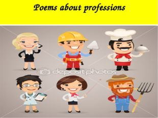 Poems about professions