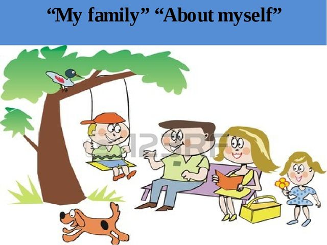 """My family"" ""About myself"""