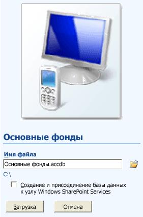 hello_html_6e74ad95.png