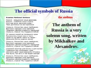 The official symbols of Russia the anthem The anthem of Russia is a very sole