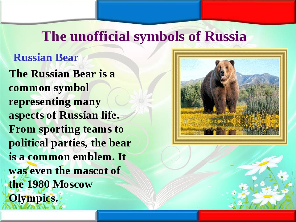 The unofficial symbols of Russia Russian Bear The Russian Bear is a common sy...