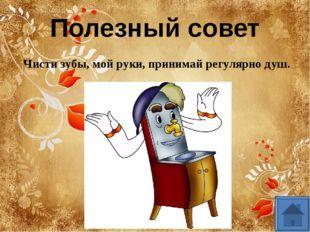 Название сказки Был друг у Ивана Немного горбатым, но сделал счастливым его И