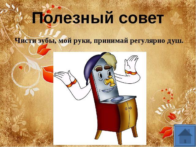 Название сказки Был друг у Ивана Немного горбатым, но сделал счастливым его И...