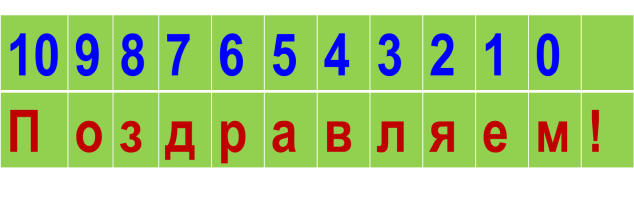 hello_html_m3ba30e6c.png