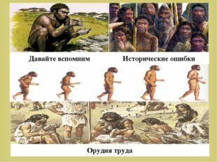 Какое животное человек приручил первым?