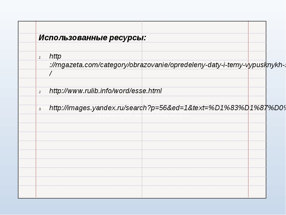 http://mgazeta.com/category/obrazovanie/opredeleny-daty-i-temy-vypusknykh-soc...