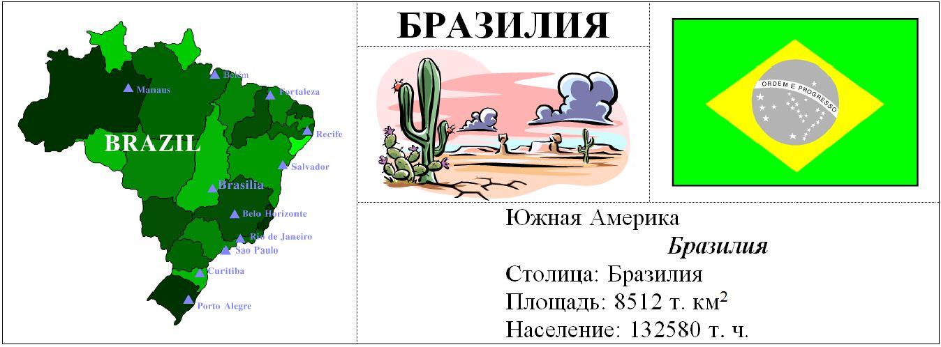 hello_html_m3533c733.jpg