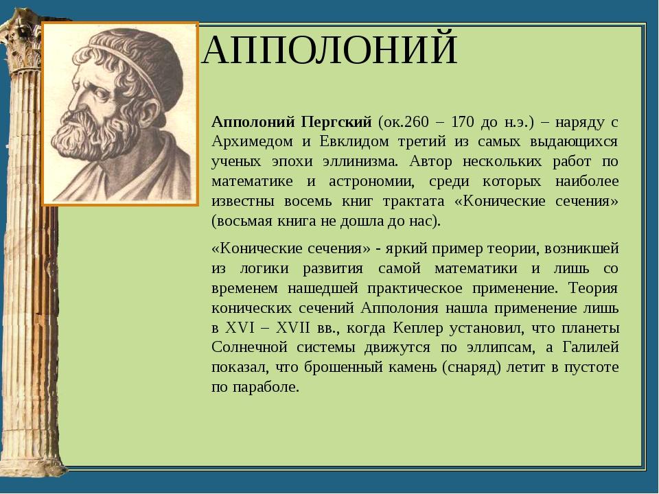 Танграм Танграм - очень древняя игра – головоломка. Правила игры: В каждую со...