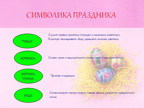 hello_html_m75cebcc4.png