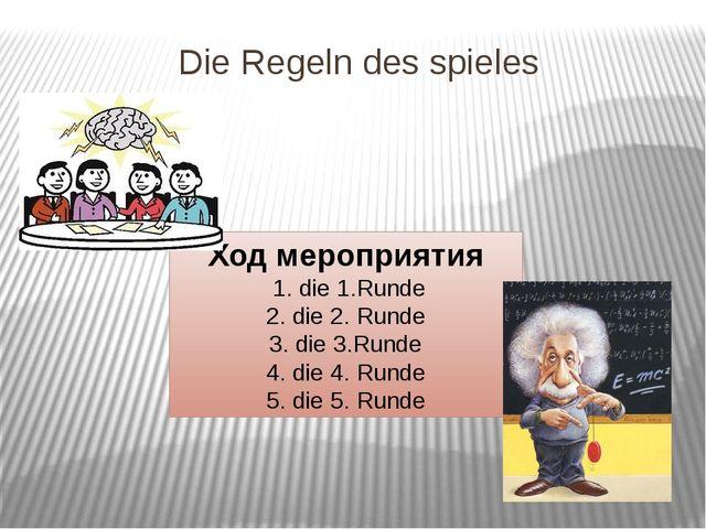 Die Regeln des spieles Ход мероприятия 1. die 1.Runde 2. die 2. Runde 3. die...
