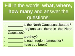 Fill in the words: what, where, how many and answer the questions: ________ i