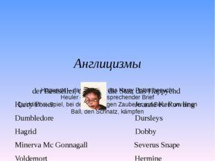Англицизмы Hogwarts – das Internat, das Harry Potter besucht Heuler – eine A