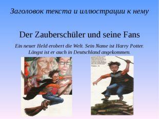 Заголовок текста и иллюстрации к нему Der Zauberschüler und seine Fans Ein ne