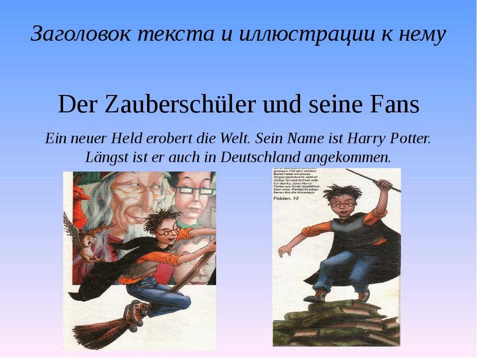 Заголовок текста и иллюстрации к нему Der Zauberschüler und seine Fans Ein ne...
