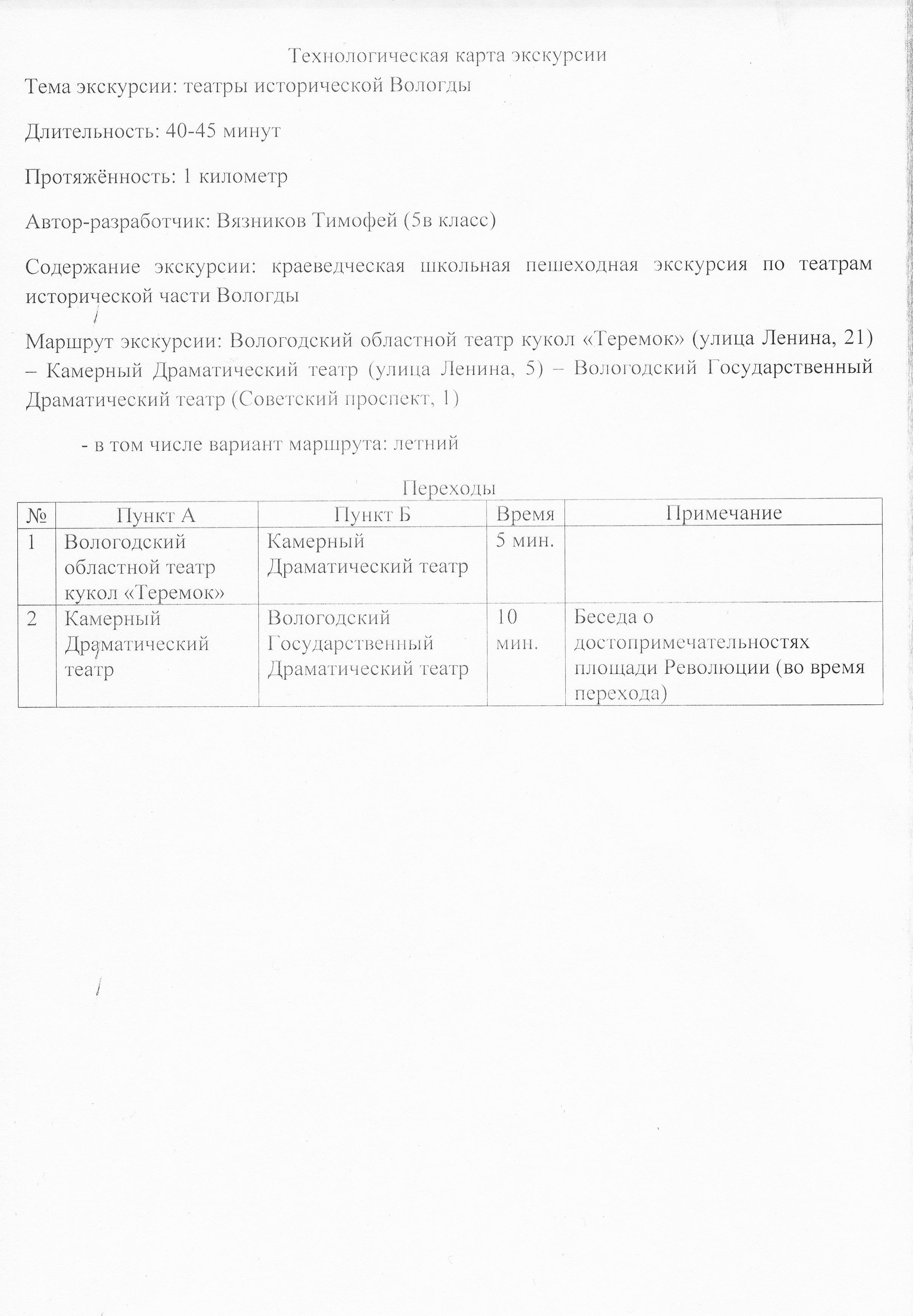 hello_html_24c0afb6.jpg
