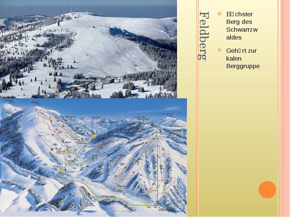 Feldberg Hӧchster Berg des Schwarrzwaldes Gehӧrt zur kalen Berggruppe
