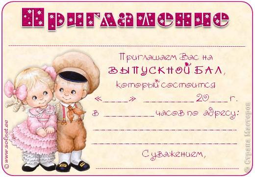 hello_html_60a09bf9.jpg